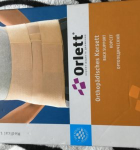 Продам Корсет ортопедический Orlet LSS-114