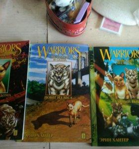 Комиксы коты воители