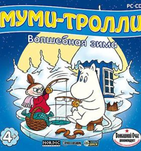 Муми-Тролли (Волшебная зима)
