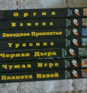 Прюключения, фантастика. 7 книг