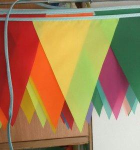 Цветные флажки