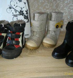 Зимняя обувь 24р