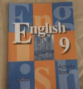 Тетрадь по англ языку