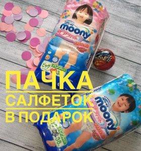 Подгузники и трусики Moony, Palm baby и Mamy Poko