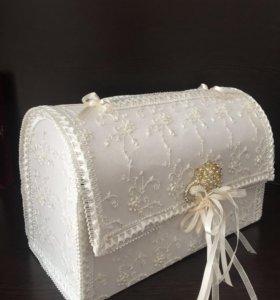 Свадебный сундучок для денег