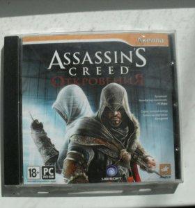 Assassins Creed Revelation