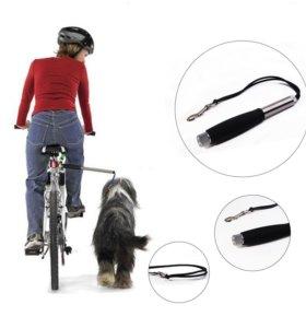 Велоспрингер Велосипедный поводок для собаки