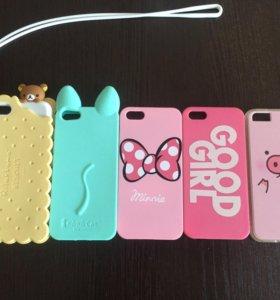 На iPhone 5, 5s