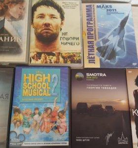 Коллекция дисков на DVD