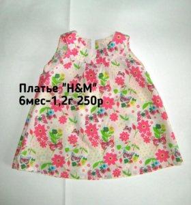 6мес-1,2г Платье одежда для девочки