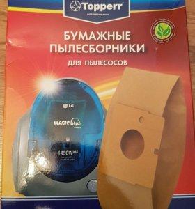 Бумажные пылесборники для пылесоса LG