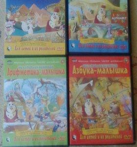 Обучающие диски для детей
