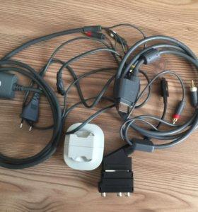 Провода, зарядное устройство для джойстиков