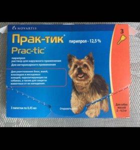 Для собак 2-5,4кг
