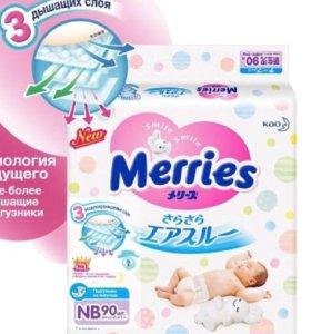 Подгузники merries new born до 5 кг, 90