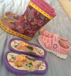 Обувь пакет