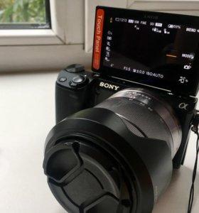 Sony nex 5R kit 18-55
