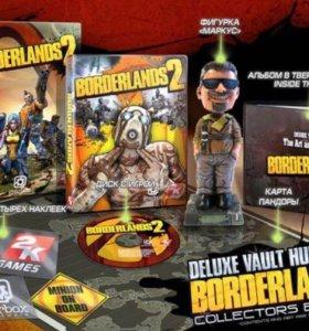 Borderlands 2 Collectors edition