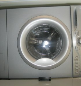 intellowasher 5kg