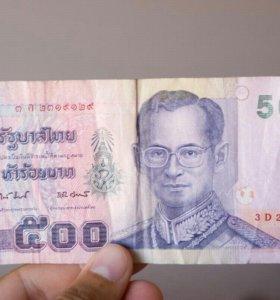 500 тайских бат.