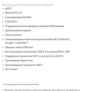 Подам Sony Xperia c 3 или обменяю на айфон 5