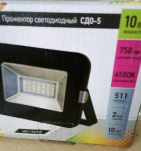 Продаю прожектор сдо-5 10вт