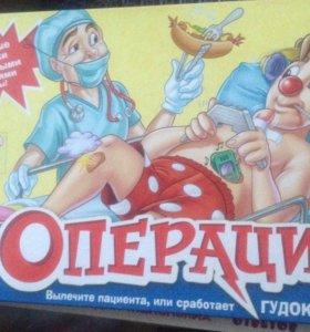 """Настольная игра """" Операция"""""""