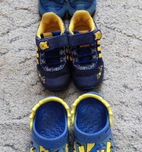 Кроссовки и кроксы