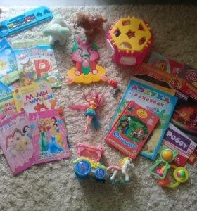 игрушки,книжки пакетом