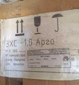 Холодильная витрина Арго вхс-1,0