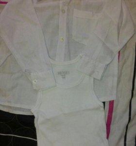 Рубашка+майка