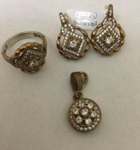 Бриллиантовые золотые серьги, подвеска и кольцо