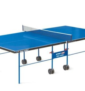 Теннисный стол Start Line Game Outdoor (бесплатная доставка, Германия, 2000 руб. вернем обратно)