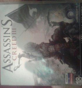 Ассасин крид 3