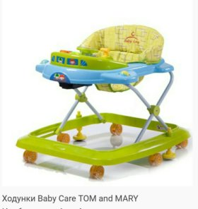 Ходунки Baby Care Tom&Marry