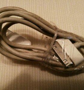 Зарядное устройство для IPAD