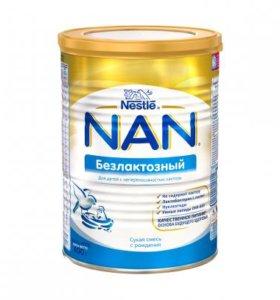 NAN безлактозный (с рождения) 400 г