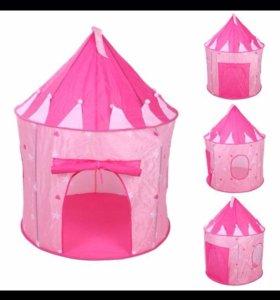 Палатка новая,большая,яркая,как замок принцессы)
