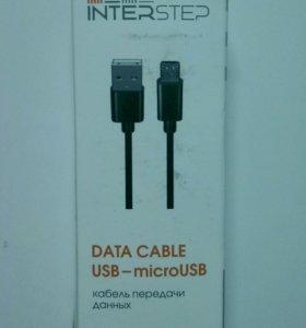 Кабель USB-microUSB (новый)