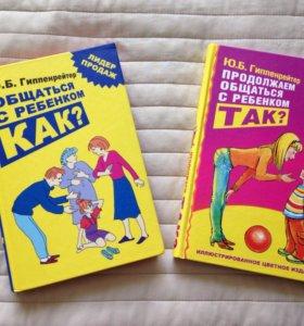 Набор из 2-х книг