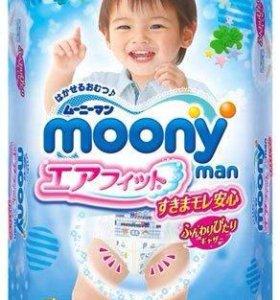 Подгузники и трусики Moony (Муни)