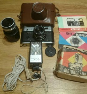 Фотоаппарат ФЭД 3 + Фотовспышка СЭФ 3м