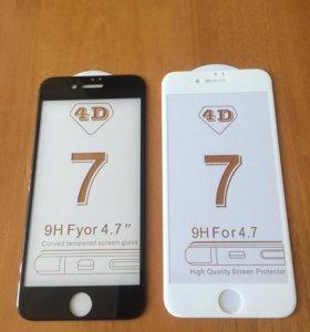 Защитные стёкла 4D для iPhone 6/6s/7