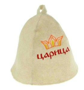 """Банная шапка """"Царица"""""""