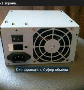Кулер для системы охлаждения компьютера