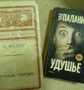 Книги и учебники школьные