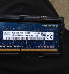 DDR 3L 4gb (1600)