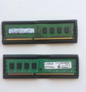 DDR 3 , 4 gb