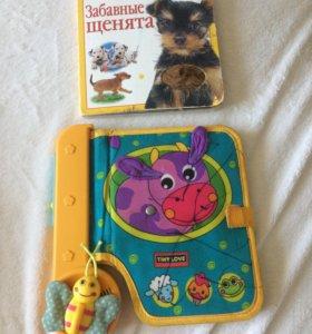 Музыкальная книжка + забавные щенята