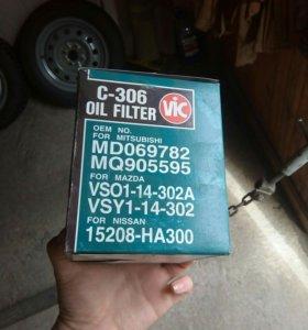 Масленные фильтры для грузовиков